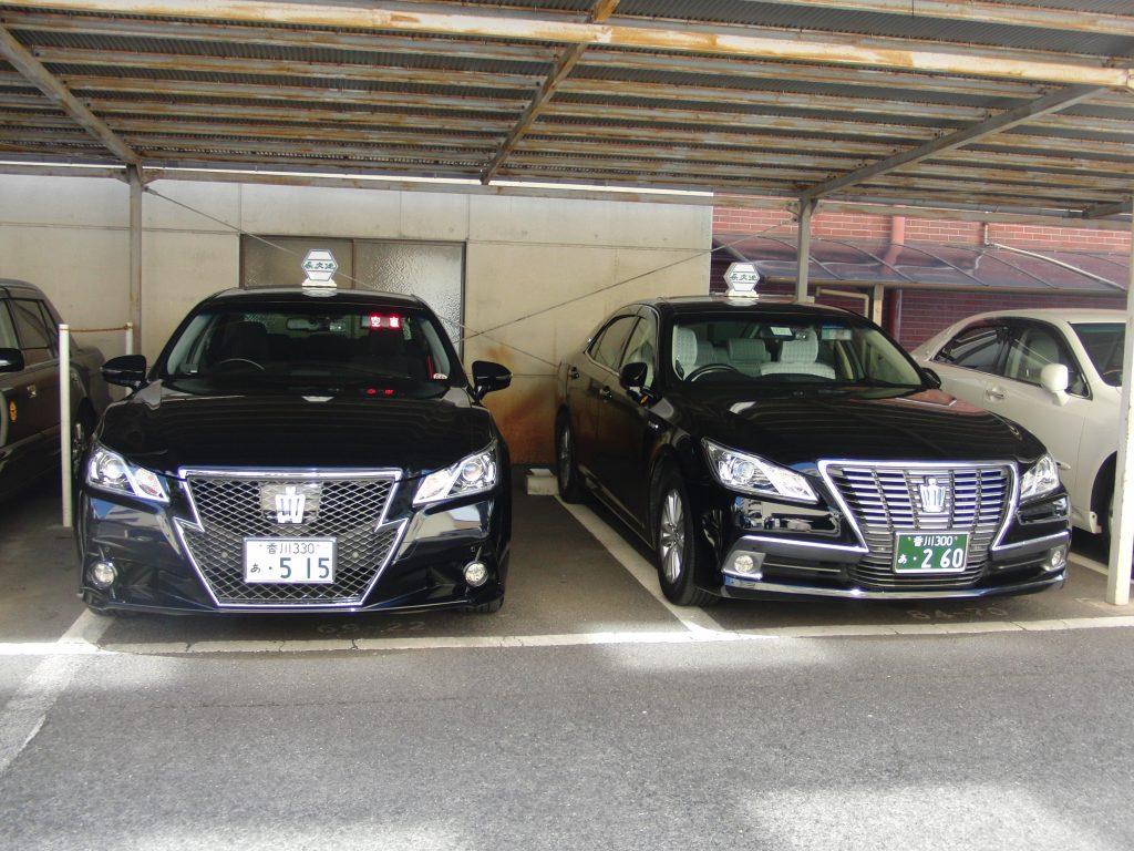 香川県交通株式会社 タクシー